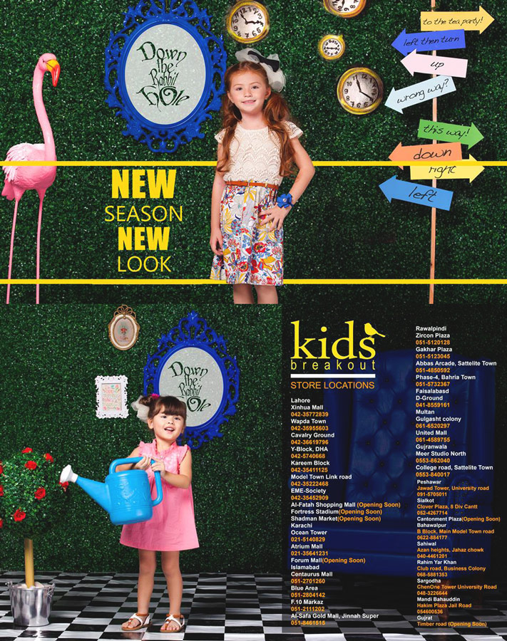 Breakout Kids Pakistan fashion brand website billboards