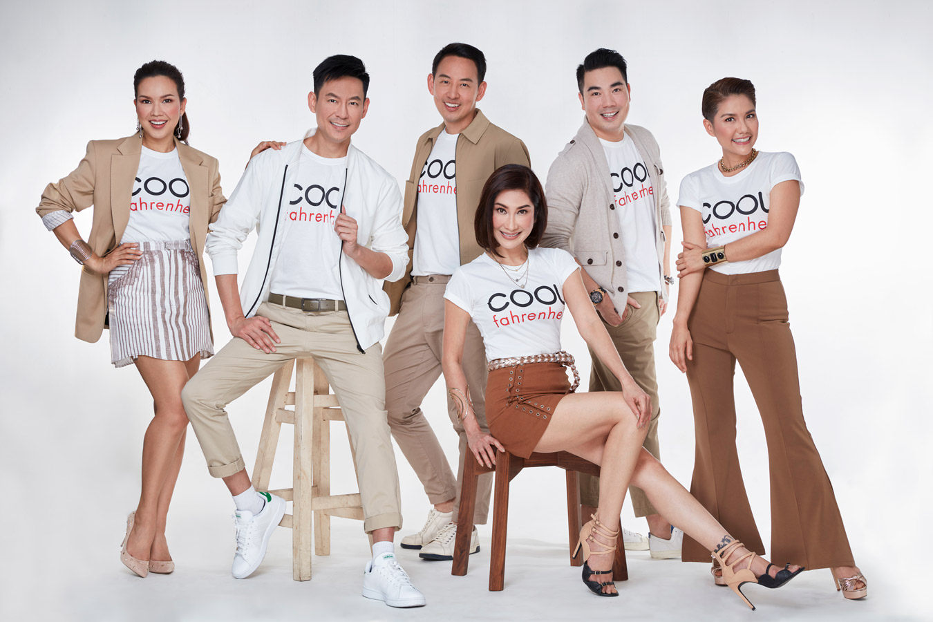 advertising coolism radiostation website billboards