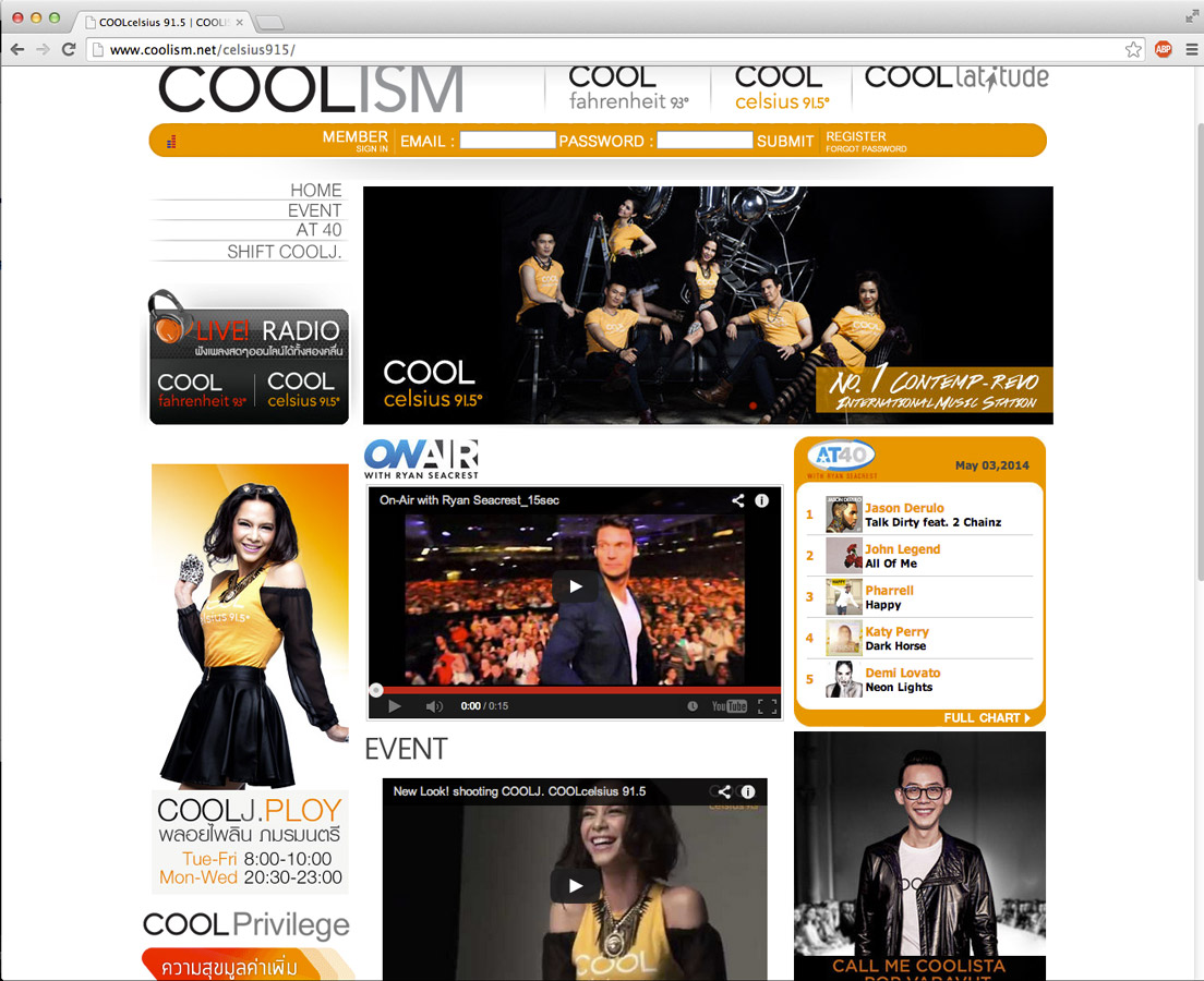 coolism radiostation website billboards